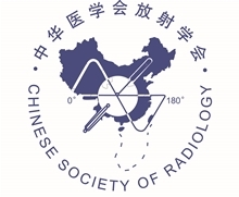 The Chinese Society of Radiology