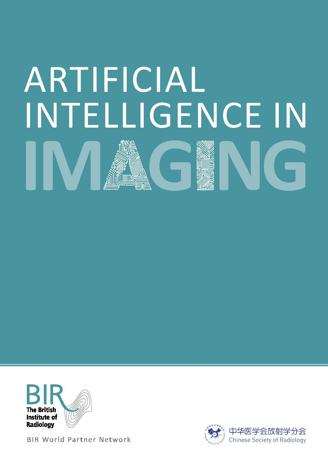 Artificial intelligence in imaging